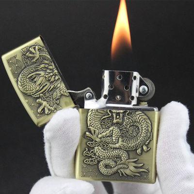 煤油打火机送全套 配件/复古砂轮超薄防风创意男士点烟器刻字批发
