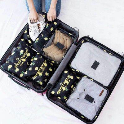包内衣物行李箱分装袋旅行收纳袋套装大容量神器便携包衣服整理打