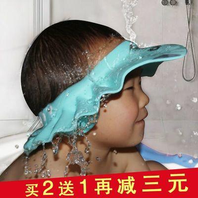 防水护耳洗头帽小孩洗澡幼儿洗发浴帽爱在此刻宝宝洗头神器婴儿童