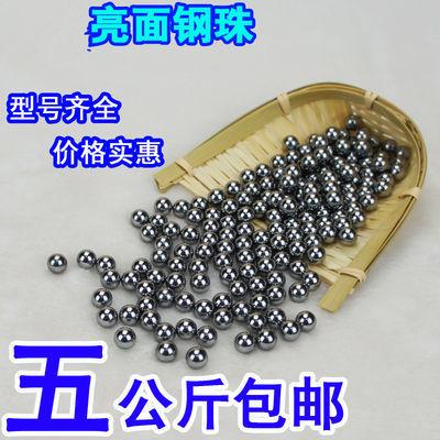 全部规格钢珠8毫米钢球7mm8mm9mm钢珠特价弹珠滚珠刚珠弹电镀磨砂
