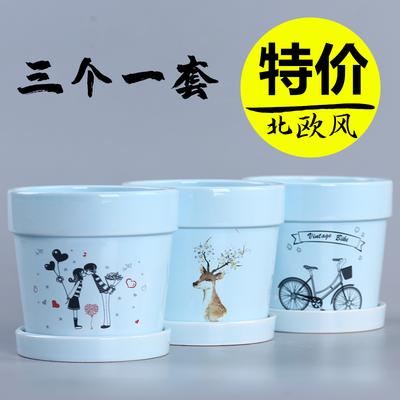 欧式花盆陶瓷带托盘三个一套多肉绿植盆栽简约创意花盆特价清仓