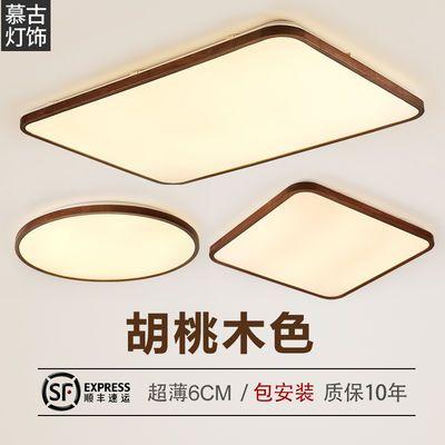 新中式吸顶灯圆形卧室灯led中国风黑胡桃木色实木长方形客厅灯具