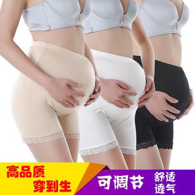 2条优惠价90-200斤孕妇裤 夏季孕妇打底裤 孕妇安全裤 孕妇短裤