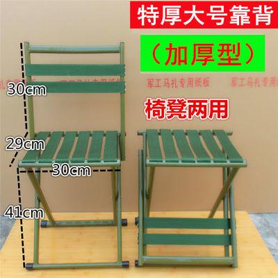 便携式折叠凳加厚椅子军工马扎成人钓鱼小板凳矮家用凳子大中小号