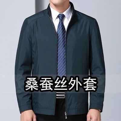 爸爸装中年男装夹克衫春秋外套中老年人40岁50岁60春秋季男装衣服