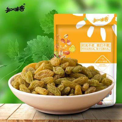 知味客正宗新疆吐鲁番葡萄干无核白250g/500g提子干果脯休闲零食