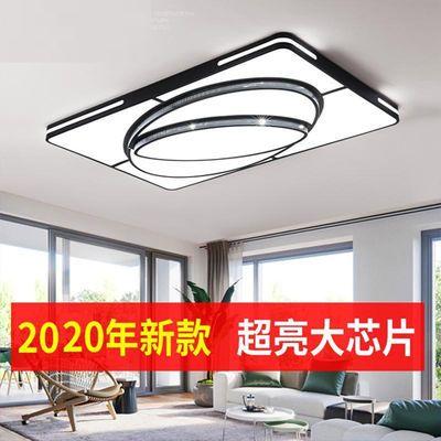 客厅灯2020新款简约现代套餐吊灯具遥控LED吸顶灯长方形创意灯饰