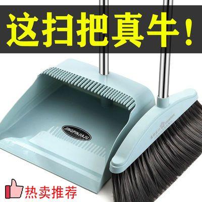 【升级加厚】扫把簸箕套装组合家用笤帚套装扫帚套装单个软毛扫把