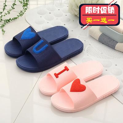 【买一送一,买一份=2双】夏季家居家室内情侣浴室拖鞋洗澡防滑女