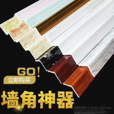 线条PVC墙护角条 护墙角保护条免打孔防撞条欧式阳角条粘贴墙包角