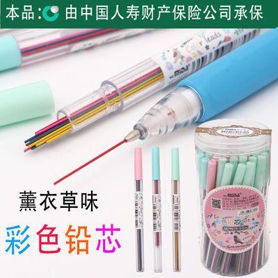 绘画用彩色树脂铅芯自动铅笔定做替芯按动铅笔芯树脂无铅毒带颜色