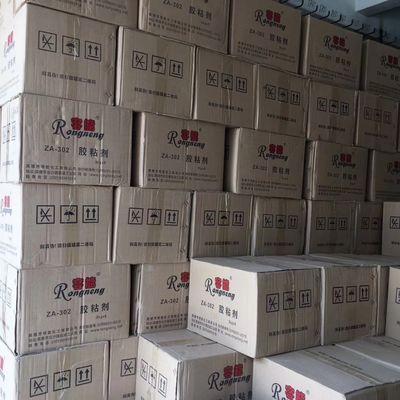 红木胶容能302质量保证一桶三公斤一箱六桶胶粘剂各种木材均可用