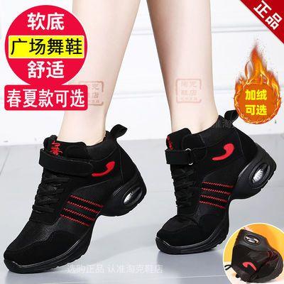 镂空网面跳舞鞋广场舞鞋女鬼步舞鞋子春夏舞蹈鞋透气软底女运动鞋