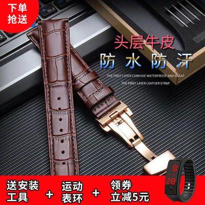 【正品真皮】手表带真皮男女通用小牛皮表链学生自动蝴蝶扣配件