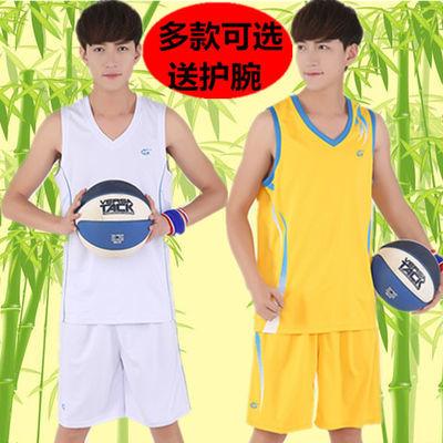 篮球服套装男夏季速干球衣青少年运动健身跑步队服大码背心比赛服