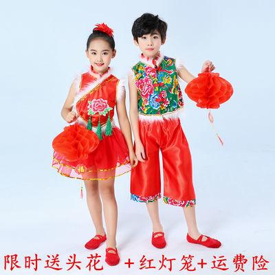 六一儿童民族舞蹈服装男女童开门红喜庆秧歌服中国结演出服打鼓服