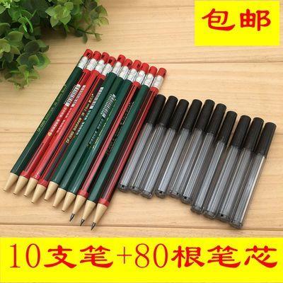 粗芯笔芯按动式小学生用木铅笔写不断2mm笔芯包邮2B自动铅笔2.0m