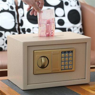 儿童存钱罐密码箱投币式家用保险柜小型纸币保险箱储蓄罐防盗钱箱