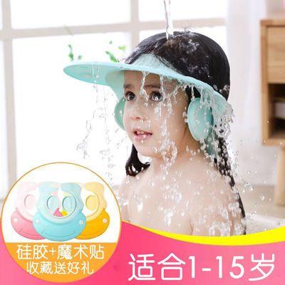 宝宝洗头神器洗澡浴帽防水小孩子洗澡帽儿童洗头防水帽婴儿洗发帽