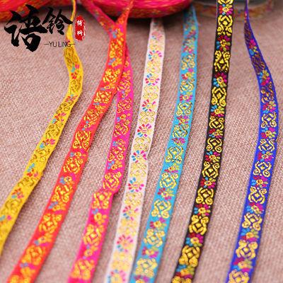 民族小花边织带服装辅料花边刺绣织带少数民族特色服饰配饰花边