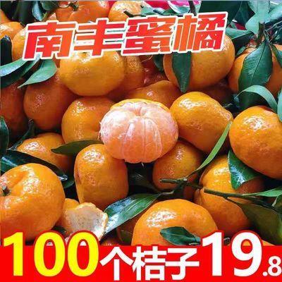 江西南丰蜜橘小桔子新鲜孕妇水果非砂糖橘2/5/10斤单果30-60mm