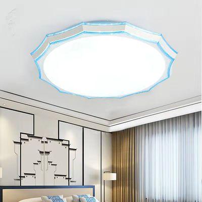 爆款LED吸顶灯温馨卧室灯圆形可变色小客厅餐厅客房书房儿童房灯