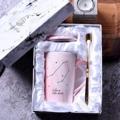 ins创意陶瓷杯子星座大容量马克杯办公室水杯带盖勺情侣杯咖啡杯