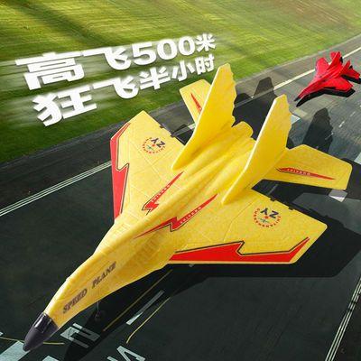 遥控飞机战斗无人机超大型固定翼航模MG29耐摔电动泡沫滑翔机小黄