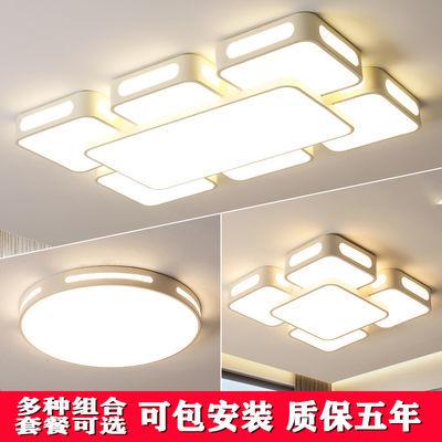 led吸顶灯长方形客厅灯简约现代餐厅卧室灯温馨书房全套房间灯具