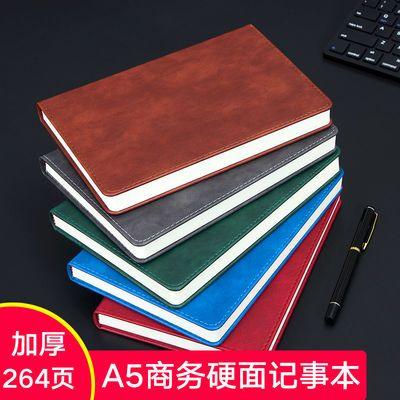 笔记本本子商务办公记事本硬面超厚复古风日记本子批发手账本定制