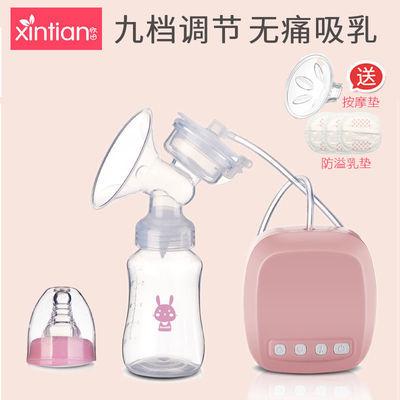 欣田电动吸奶器自动挤奶器吸乳孕产妇拔奶器吸力大非手动静音