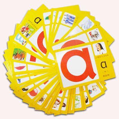儿童启蒙早教汉语拼音大卡48张 小学生一年级拼音字母学习卡片