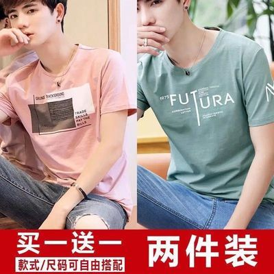 单件两件装夏季男士短袖t恤青少年半袖体恤打底衫衣服小衫男