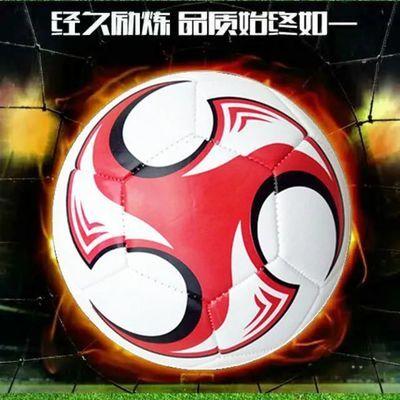 中小学生训练足球学校指定校园中考4号5号儿童成人比赛