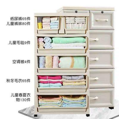 宜家抽屉式收纳柜子储物柜塑料婴儿童衣柜收纳盒简易整理五斗柜