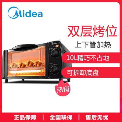 美的电烤箱PT1011家用迷你烘焙蛋糕饼干小容量小型智能