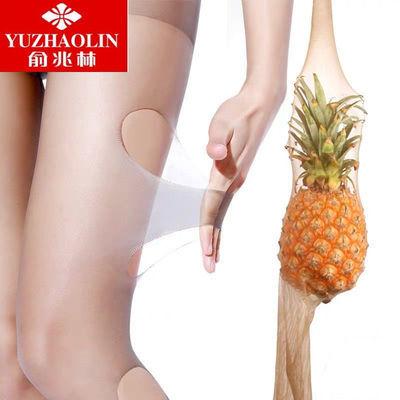【俞兆林】4条装超薄女丝袜防勾丝任意剪菠萝丝袜夏季隐形连裤袜