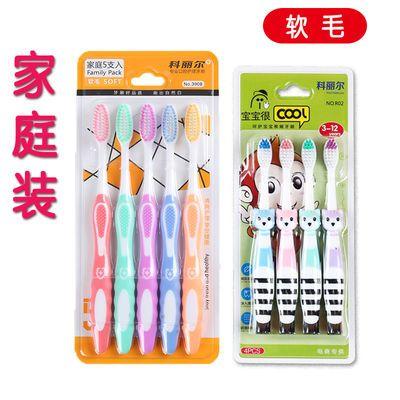 【10/20支牙刷】牙刷软毛成人牙刷细毛牙刷批发价超值家庭装