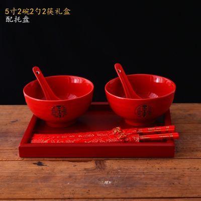 中式红色喜庆结婚陶瓷5寸饭碗筷套装婚庆礼品回礼男女方餐具用品