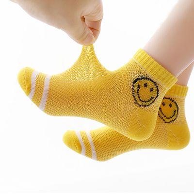 5-10双儿童袜子春夏季男童女童袜宝宝短袜透气网眼小孩袜子0-12岁