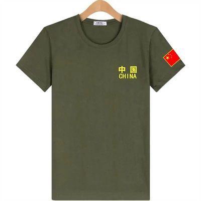 军迷短袖t恤男背心中国国旗大码肥仔青年宽松上衣半袖爱国T恤男装