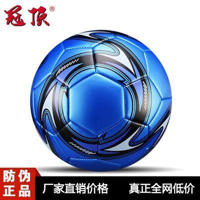 【学校指定校园足球】中小学生儿童成人训练比赛5号加厚耐磨足球