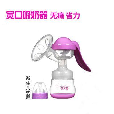 笑笑兔产妇吸奶器手动按摩无痛大吸力宽口挤奶拔奶器无奶瓶非电动