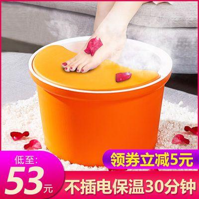 蔚风木桶泡脚桶塑料保温足浴盆高深桶按摩洗脚桶家用