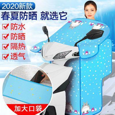 电动车挡风被夏季防水防晒罩隔热透气电车遮阳罩摩托车防风罩