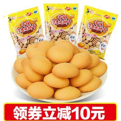 鸡蛋小圆饼干杏元儿时蛋元杏园饼干238g休闲蛋黄童年味道零食