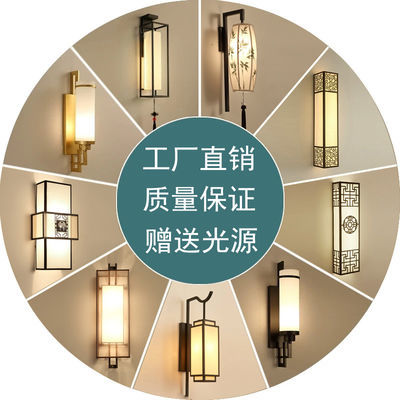 新中式床头灯卧室壁灯过道墙壁灯led壁灯客厅电视背景墙装饰灯具