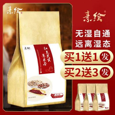 湿气茶红豆薏米茶苦荞茶大麦茶水果茶瘦减身肥茶花茶组合花果茶叶