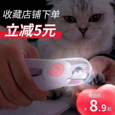 宠物猫专用指甲剪狗狗指甲钳猫咪剪指甲神器猫咪猫用指甲刀用品