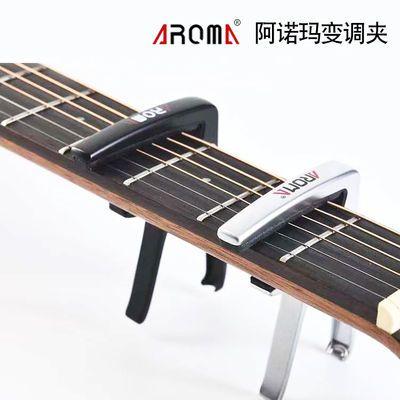 【吉他变调夹一夹俩用】民谣吉他变调夹金属锌合金变调夹可起弦钉